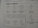 コピー 〜 一筆書き表記法 003.jpg